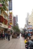 Шанхай,_улица,_го