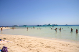 Райский,_остров,_