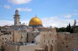 израиль,_иерусал