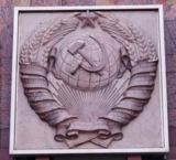герб,_знак,_симво