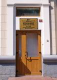 двери,_подъезд,_в