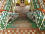 лестница_админи�