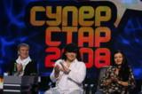 телевидение_тв_к