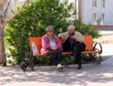 пенсионеры,_пенс