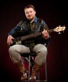 гитарист,_гитара