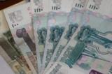 Купюра_денег,_зе