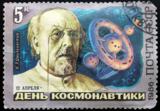 почтовая,_марка,_