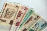 Деньги,купюры,мо