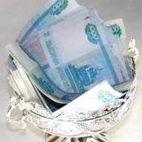 деньги,_тысяча,_р