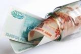 деньги,_банка,_ты