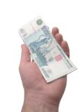 деньги,_купюры,_б