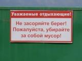 табличка,_информ