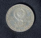монета,_рубль,_юб