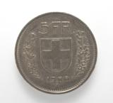 монета,_бизнес,_ф
