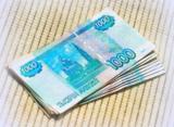тысяча,_деньги,_в