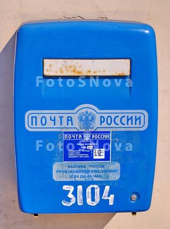 синий,_почтовый,_