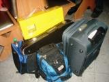 чемодан,сумка,ск