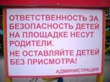 знак,_знаки,_запр