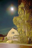 Луна,_дом,_дорог