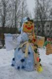 Масленица,_празд