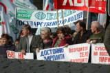 политика,_митинг