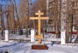 православный,_хр