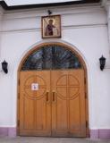церковь,_положен