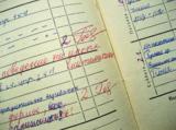 дневник,_