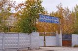оао,_комбинат,_пр