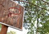 баскетбольное,_к