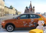 Audi,_car,_автомобил�