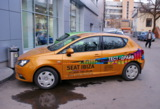 SEAT,_Ibiza,_car,_сеат,_и