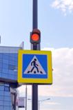 знак,_пешеходный