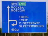 москва,_тверь,_са
