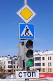 светофор,_пешехо