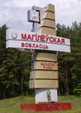выховский,_район