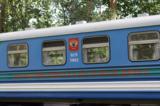 поезд,_состав,_ва