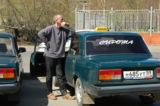 Такси_таксист_бо