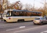 трамвай,_городск