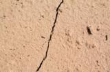 природа_песок_зе