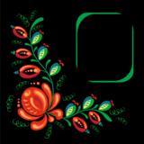 цветочный,_пригл