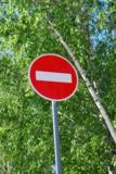 знак,_запрещающи