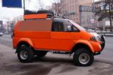 красный,_оранжев