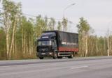 man,_cargo,_transport,_way,_г