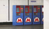 метро,_транспорт